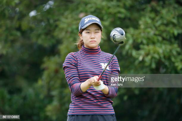Ayano Nitta of Japan hits a tee shot on the second hole during the final round of the Udonken Ladies at the Mannou Hills Country Club on October 15...