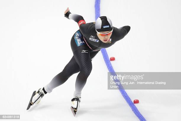 Ayano Sato of Japan competes in the Ladies 1500m during the ISU World Single Distances Speed Skating Championships Gangneung Test Event For...
