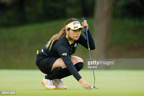 Ayano Yasuda of Japan lines up for a putt on the 10th hole during the final round of the Kyoto Ladies Open at the Joyo Country Club on October 20...