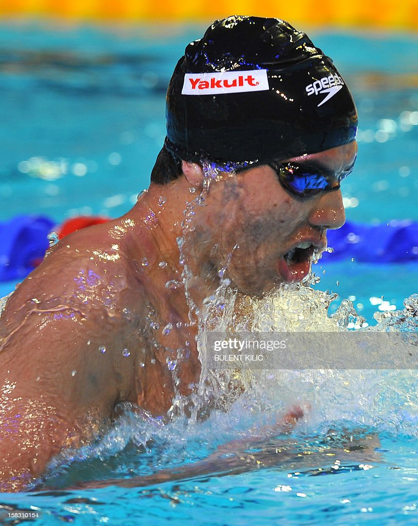 Ayman Klzie of Syria competes during the men's 400m individual medley qualification on December 13, 2012 of the FINA World Short Course Swimming Championships in Istanbul.