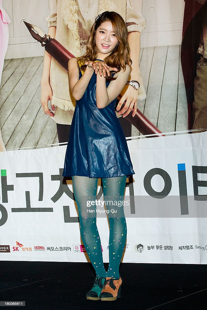 A-Young of South Korean girl group Dal Shabet attends the KBS2 Drama 'AD Genius Lee Tae-Baek' Press Conference at Conrad Hotel on January 30, 2013 in Seoul, South Korea. The drama will open on February 04 in South Korea.