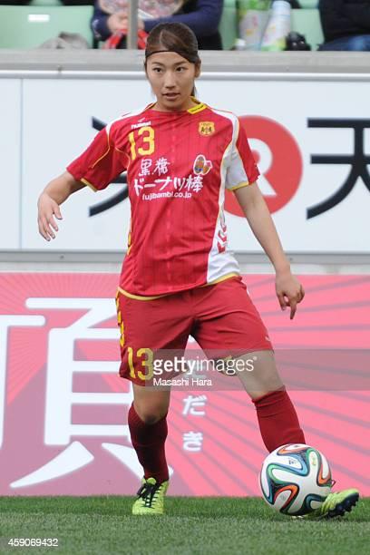 Ayu Nakada of INAC Kobe Leonessa in action during the Nadeshiko League match between INAC Kobe Leonessa and Urawa Red Diamonds Ladies at Noevir...