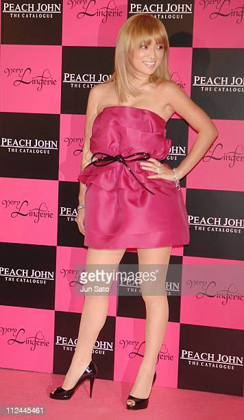 Ayumi Hamasaki during Very Lingerie Week Premium Party by Peach John Featuring Dita Von Teese Arrivals at Kasumigaoka National Stadium in Tokyo Japan