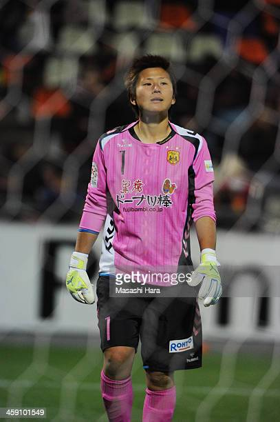 Ayumi Kaihori of INAC Kobe Leonessa looks on during the 35th Empress Cup All Japan Women's Football Championship final match between Albirex Niigata...