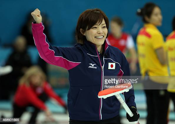 Ayumi Ogasawara of Japan celebrates after Japan won an end during Curling Women's Round Robin match between Japan and Russia during day five of the...