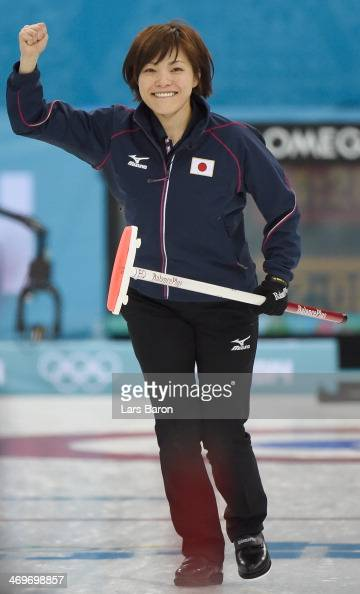 Ayumi Ogasawara of Japan celebrates during the Curling Women's Round Robin match between Japan and Switzerland on day nine of the Sochi 2014 Winter...