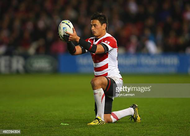 Ayumu Goromaru of Japan prepares to kick during the 2015 Rugby World Cup Pool B match between USA and Japan at Kingsholm Stadium on October 11 2015...