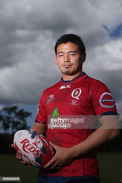 Ayumu Goromaru poses during a Reds Super Rugby media opportunity at Ballymore Stadium on February 8 2016 in Brisbane Australia