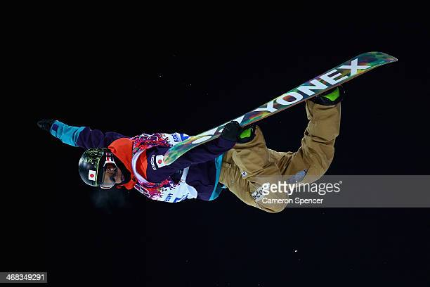 Ayumu Nedefuji of Japan trains during Snowboard Halfpipe practice during day 3 of the Sochi 2014 Winter Olympics at Rosa Khutor Extreme Park on...