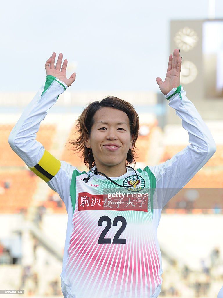 Azusa Iwashimizu #22 of NTV Beleza looks on after the International Women's Club Championship 3rd Place Match between NTV Beleza and Canberra United at Nack5 Stadium Omiya on November 25, 2012 in Saitama, Japan.
