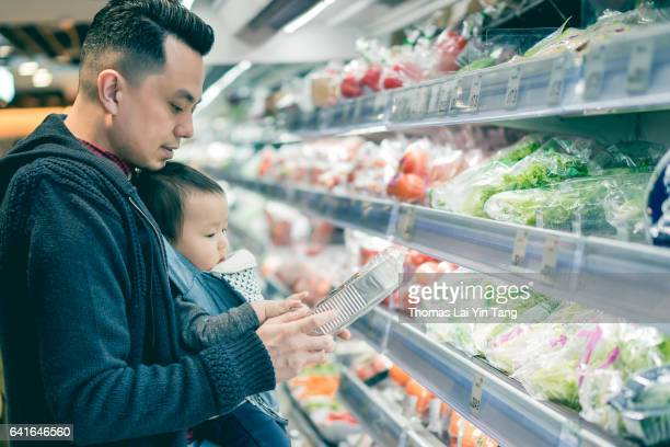 Baby Boy shopping with daddy