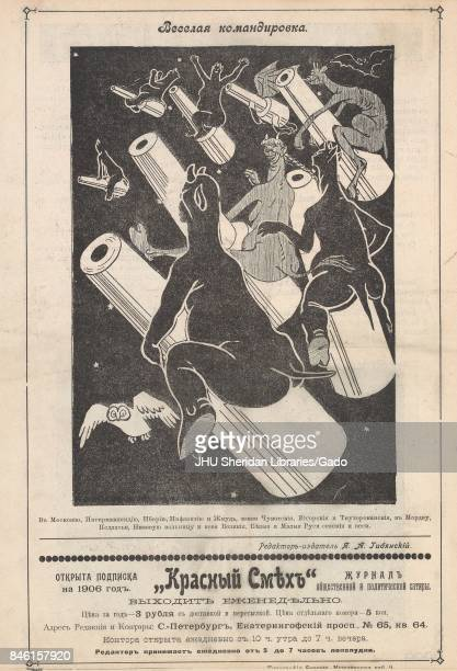 Back cover of the Russian satirical journal Krasnyi Smekh showing male and female Chorts riding canons through a night sky with one canon depicted as...