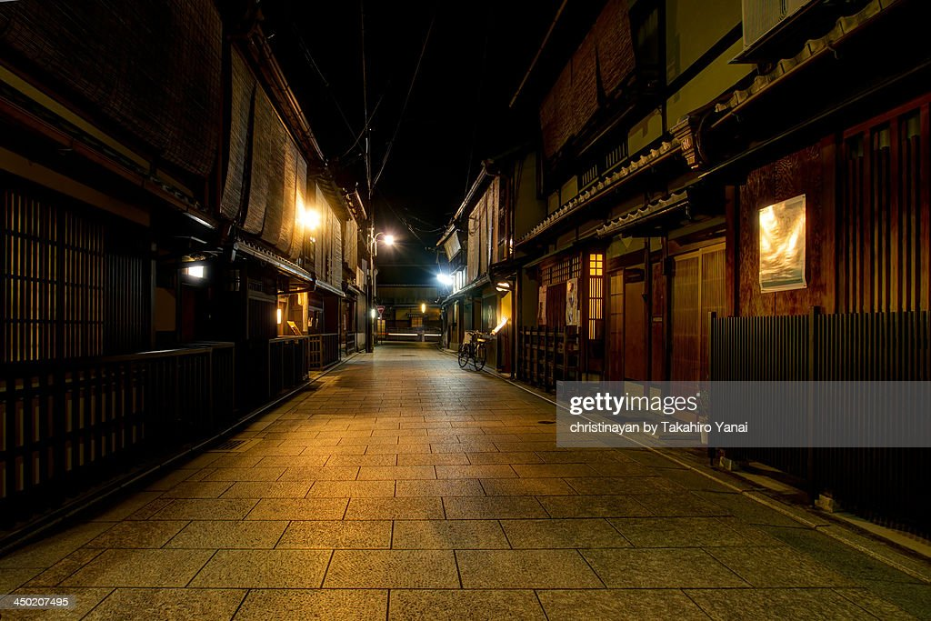 Backstreet at Gion, Kyoto