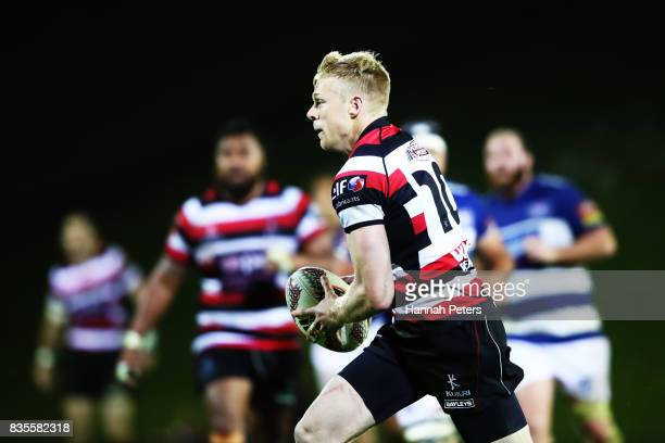 Baden Kerr of Counties Manukau makes a break during the round one Mitre 10 Cup match between Counties Manukau and Auckland at ECOLight Stadium on...
