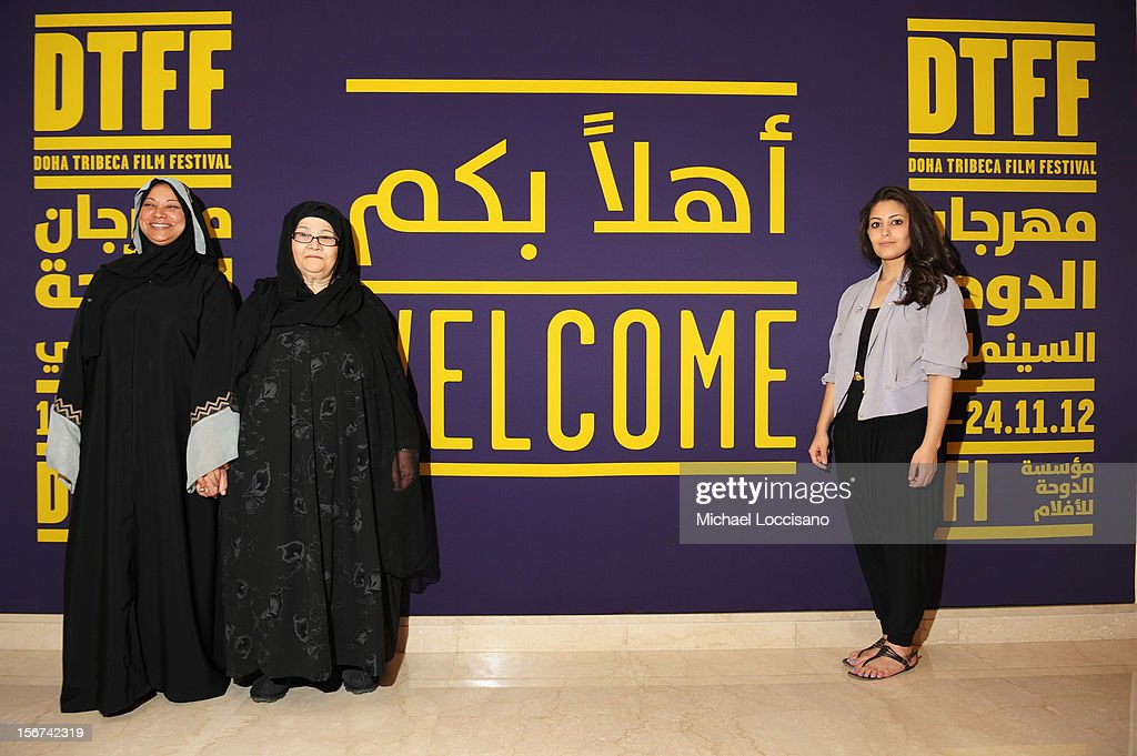 Badria Hemida, Wafaa Kasem and Hana Abdalla attend the 2012 Doha Tribeca Film Festival at the Al Mirqab Boutique Hotel on November 20, 2012 in Doha, Qatar.
