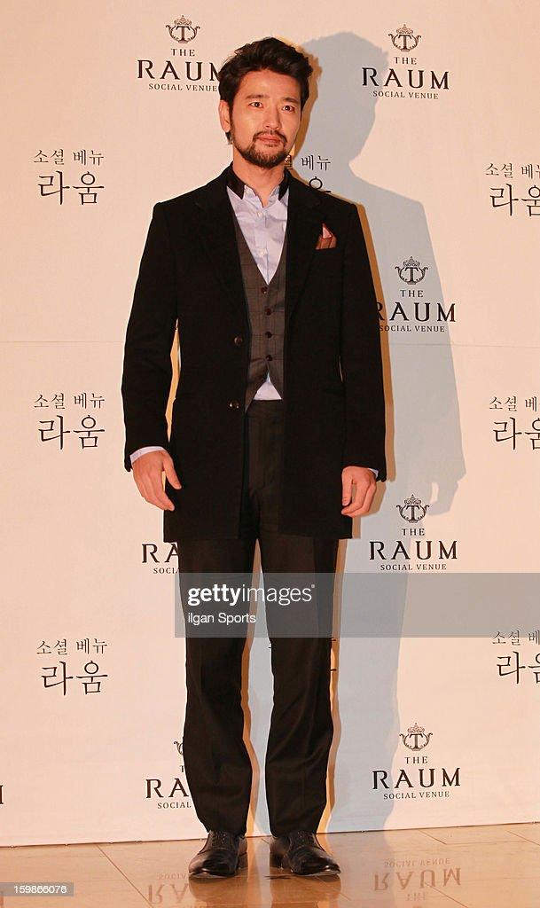 Bae Soo-Bin attends So Yu-Jin's wedding at the Raum on January 19, 2013 in Seoul, South Korea.