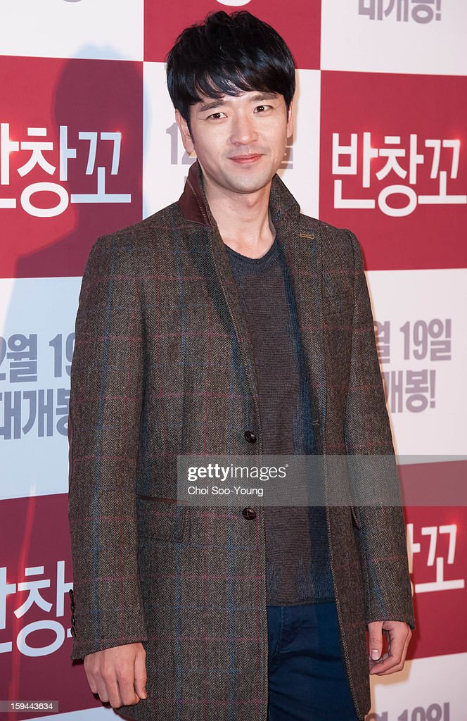 Bae Soo-Bin attends the 'Love 911' VIP Press Screening at Grand Peace Palace on December 11, 2012 in Seoul, South Korea.
