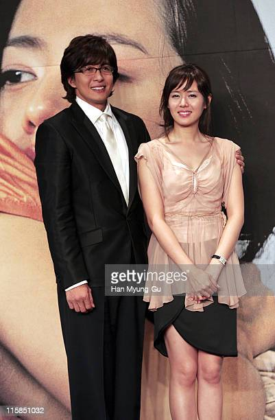 Bae YongJoon and Son YeJin during 'April Snow' Seoul Press Conference at Coex Intercontinental Hotel Harmony Volume in Seoul South South Korea