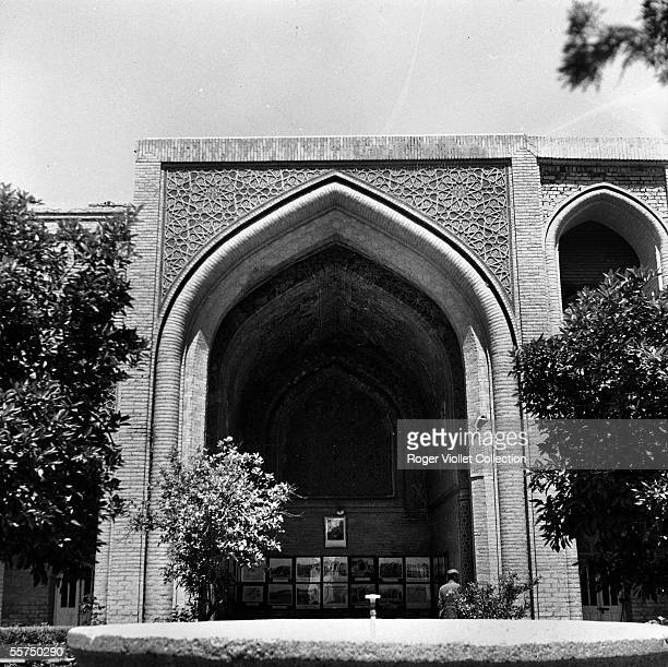 Baghdad Abbassides museum 1964