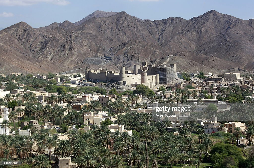 Bahla fort in Oman : Stock Photo