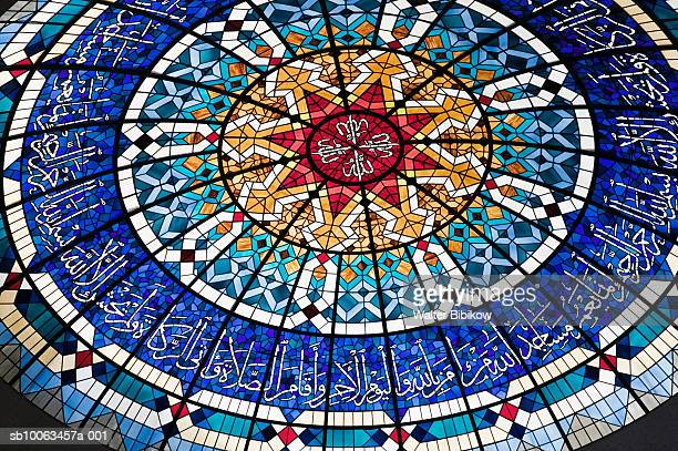 Bahrain, Manama, Stained Glass Ceiling in museum, low angle view