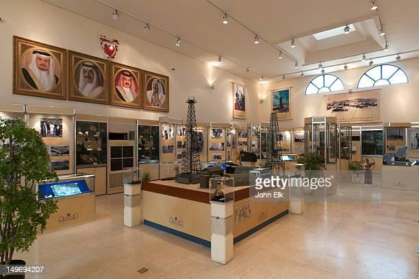 Bahrain Oil Museum, interior.