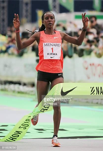Bahrain's Eunice Jepkirui Kirwa crosses the finish line in the Nagoya Women's Marathon on March 13 2016 / AFP / JIJI PRESS / JIJI PRESS / Japan OUT