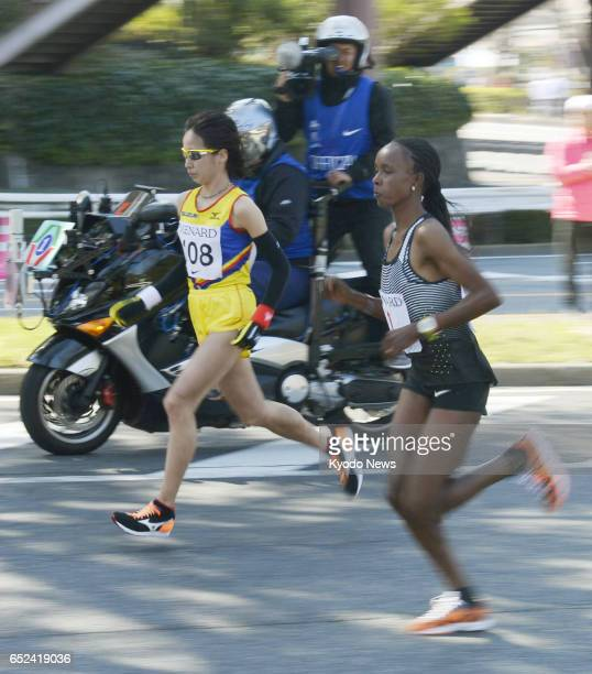 Bahrain's Kenyanborn star Eunice Kirwa and Yuka Ando of Japan compete in the Nagoya Women's Marathon in the central Japanese city of Nagoya on March...