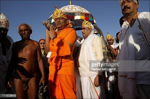 Digambara Monks Digambara Stock Photos...