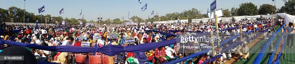 BSP State Level Party Workers Meeting In Bhopal