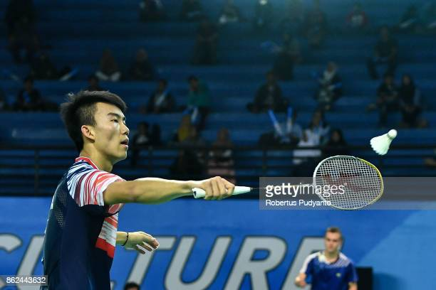 Bai Yupeng of China competes against Alberto Alvin Yulianto of Indonesia during Men Single qualification round of the BWF World Junior Badminton...