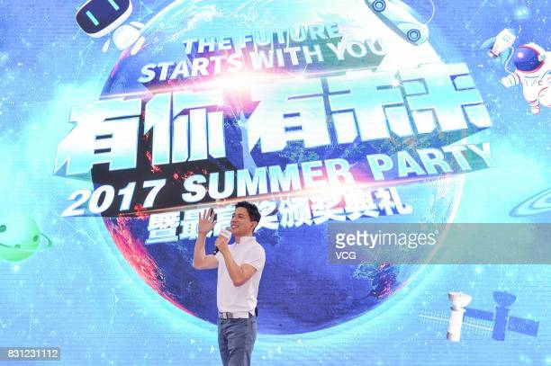 Baidu CEO Robin Li attends Baidu's 2017 Summer Party on August 13 2017 in Beijing China
