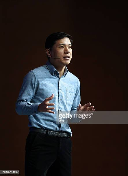 Baidu Chairman and CEO Robin Li speaks during the Future Forum Annual Conference 2016 at China World Trade Center Tower III on January 17 2016 in...