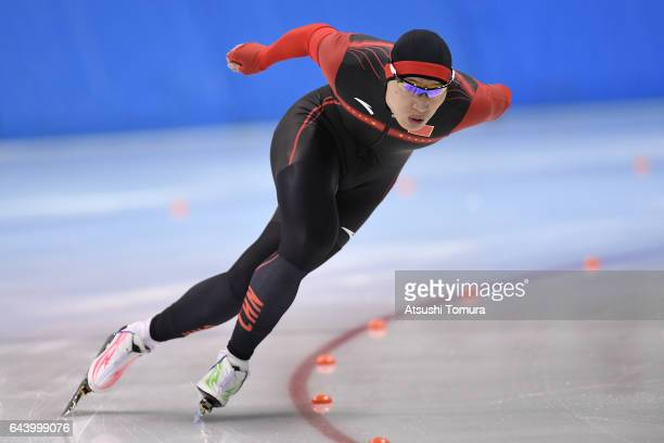 Bailin Li of China competes in the speed skating mens 1500m on the day six of the 2017 Sapporo Asian Winter Games at Obihiro forest speed skating...