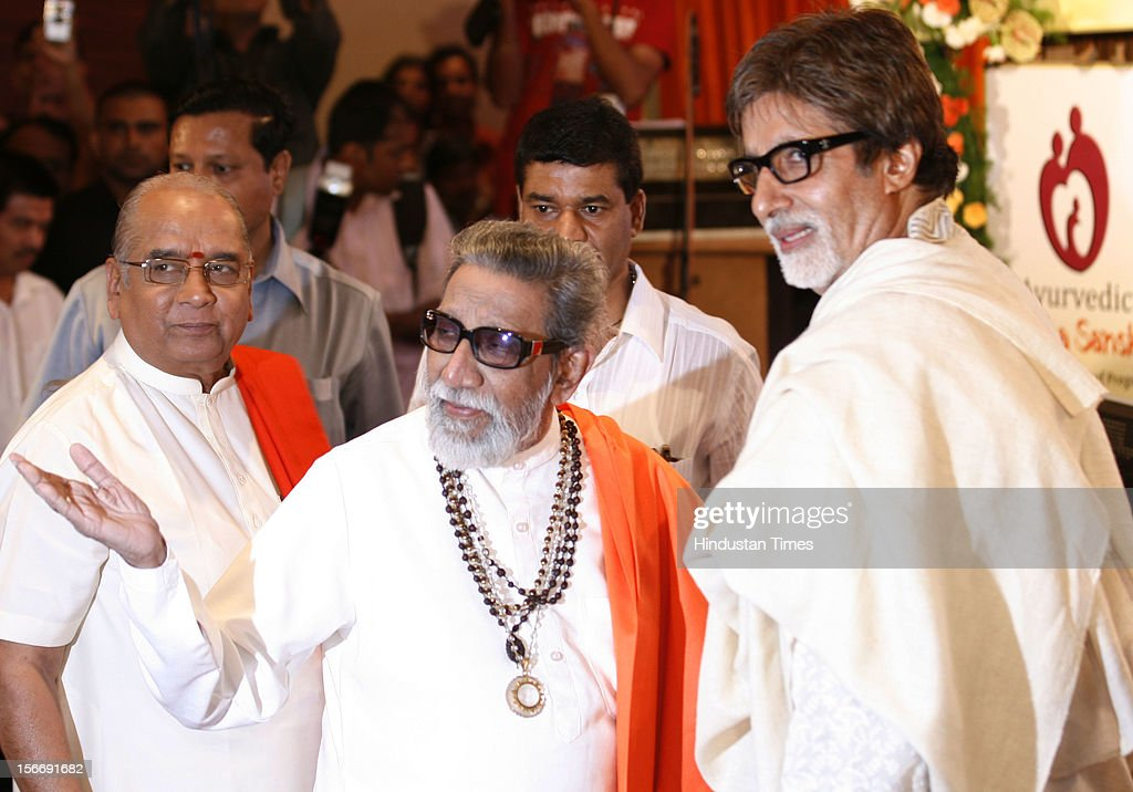 Balasaheb Thackeray and <a gi-track='captionPersonalityLinkClicked' href=/galleries/search?phrase=Amitabh+Bachchan&family=editorial&specificpeople=220394 ng-click='$event.stopPropagation()'>Amitabh Bachchan</a> at the book launch of Balaji Tambe's ' Ayurvedic Garbha Sanskar ' at Novotel, Juhu on February 23, 2011 in Mumbai, India.