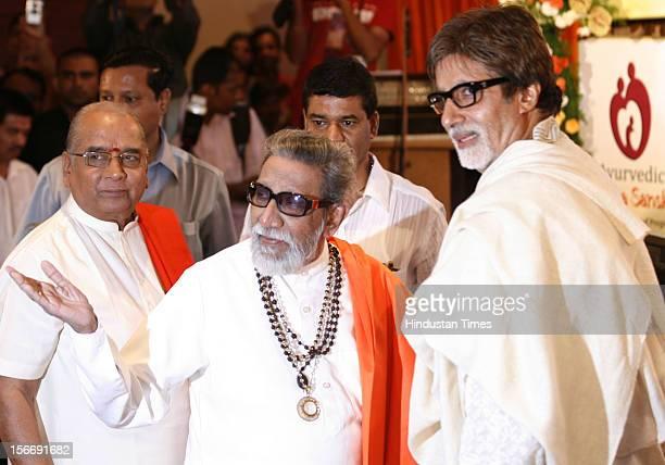 Balasaheb Thackeray and Amitabh Bachchan at the book launch of Balaji Tambe's ' Ayurvedic Garbha Sanskar ' at Novotel Juhu on February 23 2011 in...