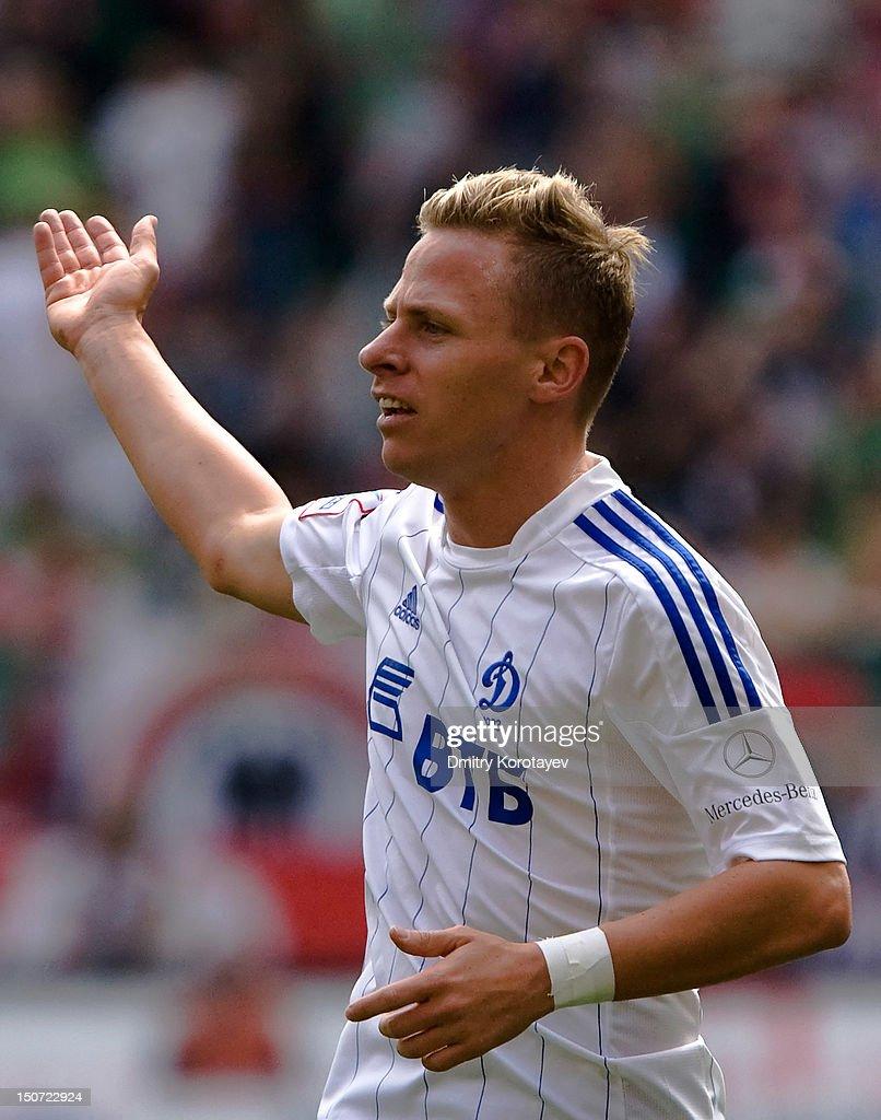 FC Lokomotiv Moskva v FC Dinamo Moskva - Russian Premier League