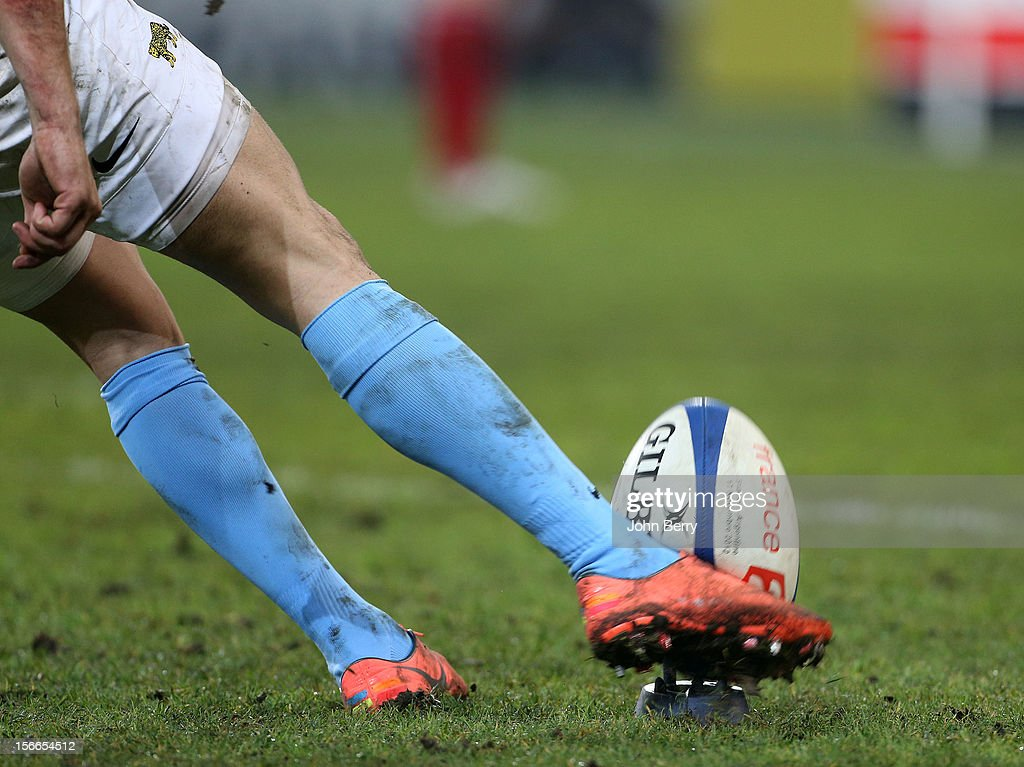 Ball illustration during the rugby autumn international between France and Argentina (39-22) at the Grand Stade Lille Metropole on November 17, 2012 in Lille, France.
