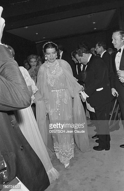Balls Of The Rose In Monte Carlo En Mars1981 La princesse GRACE le prince RAINIER ET leur fille CAROLINE de MONACO au bal de la rose à Monaco En mars...