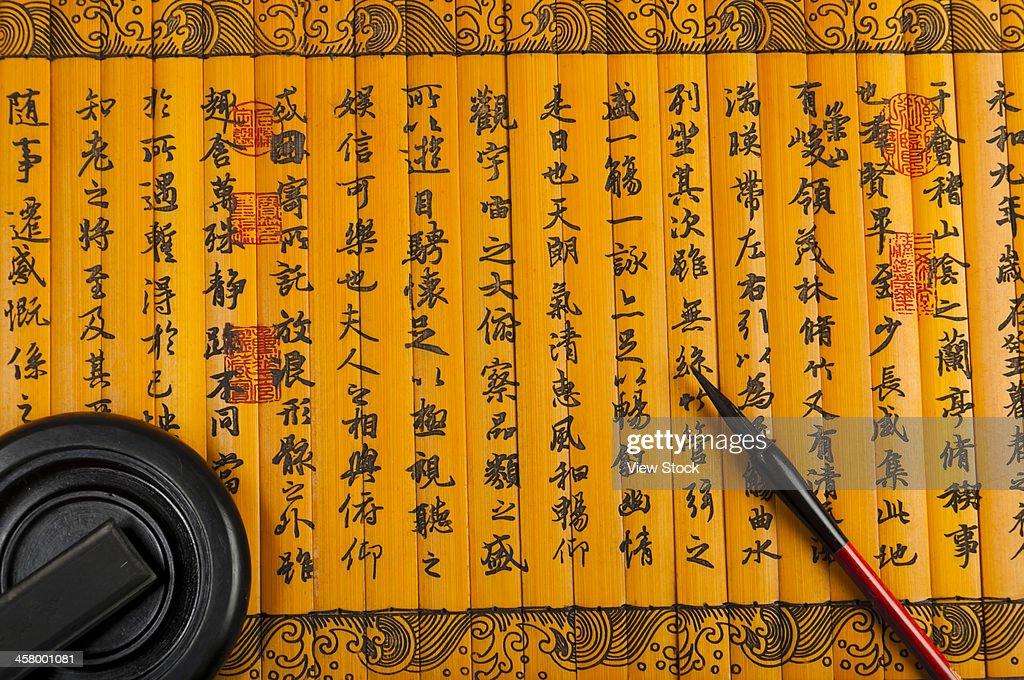 Bamboo slips,brush and ink stone