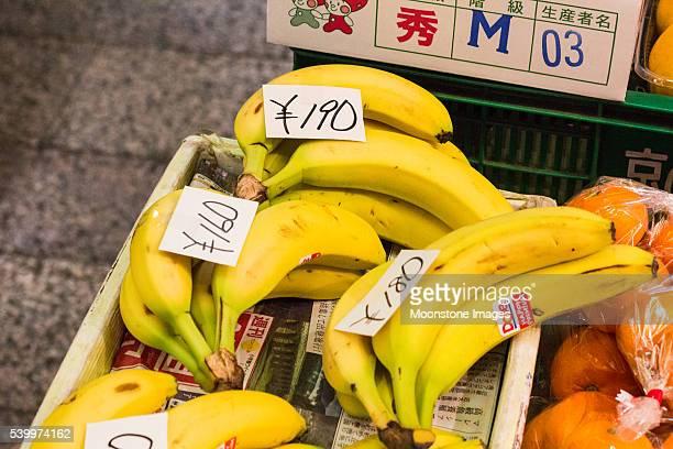 バナナズに金沢,日本