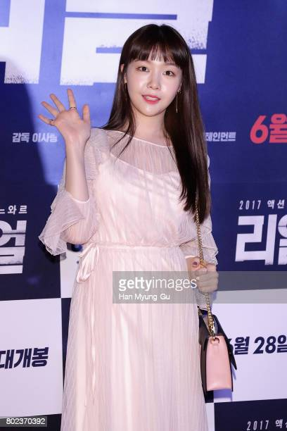 Bang MinAh of South Korean girl group Girls Day attends the VIP screening of 'Real' on June 27 2017 in Seoul South Korea