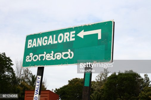 Bangalore direction signboard