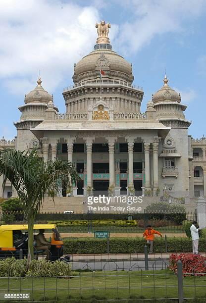 Bangalore Vidhan Soudha building in Bangalore
