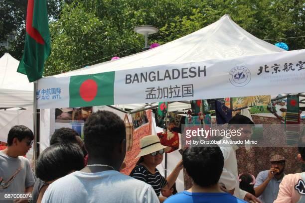 Bangladesh Exhibition Stand, Beijing