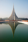 Bangladesh National Monument