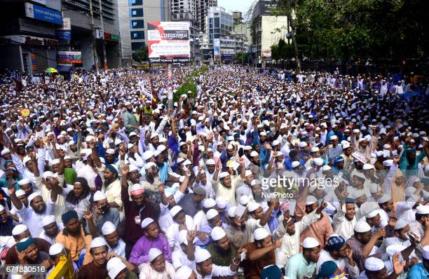 Bangladeshi Muslim Protest rally in Dhaka Bangladesh on 21 April 2017 Several thousand of activists of Islami Andolan Bangladesh on Friday demanded...