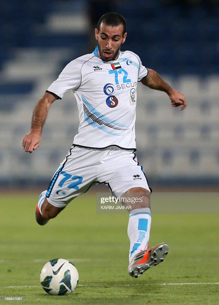 Baniyas' Egyptian striker Mohamed Aboutrika controls the ball during their GCC Champions League first leg final football match against Al-Khor in Doha on May 17, 2013. AFP PHOTO / AL-WATAN DOHA / KARIM JAAFAR == QATAR OUT ==