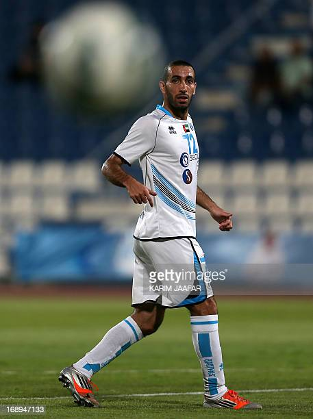 Baniyas' Egyptian striker Mohamed Aboutrika is pictured during their GCC Champions League first leg final football match against AlKhor in Doha on...