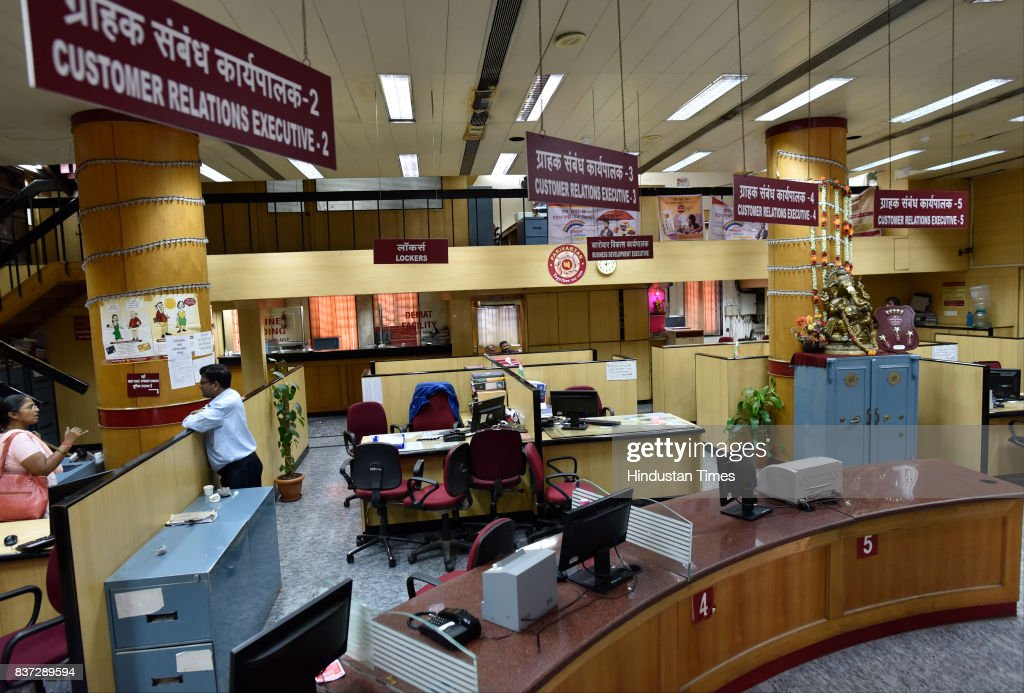 Bank employees on strike at Punjab National Bank of Fort on August 22, 2017 in Mumbai, India. Normal banking operations have been hit as public sector bank employees went on a one-day nationwide strike today to protest against the government's proposed consolidation move, besides raising other demands.